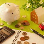 節約 貯金 家族