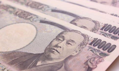 1万円札・諭吉