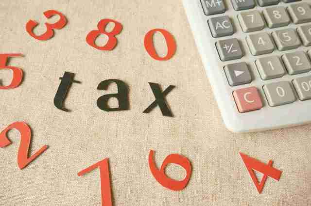 住民 税 非課税 水準 いくら