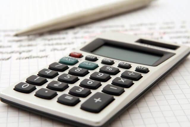 保険料の計算