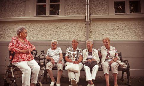 老人の集まり