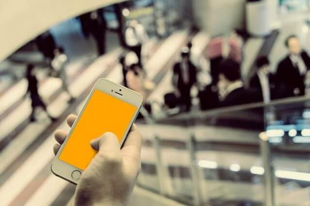 iphone 5g いつから