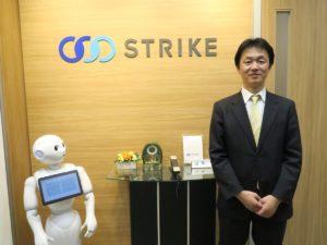 株式会社ストライク