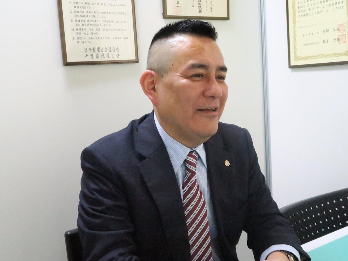 「お金のカタチ」税理士インタビュー 湯島文彦税理士事務所