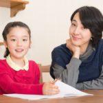 小学生 通信教育 家庭学習 自宅学習